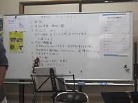 Img_9595
