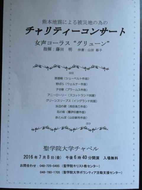 Linecamera_share_20160709210718_1